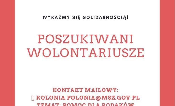 Polacy w Niemczech są pilnie proszeni o pomoc!